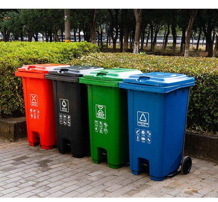 脚踏塑料垃圾桶